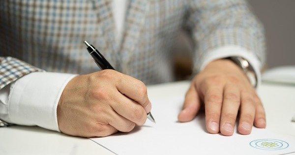 Atentie! Noi modificari privind Registrul Comertului aduse de Legea 206/2021